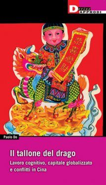 """Venerdì 18 marzo: al """"28 Maggio"""" di Rovato arriva la Cina con il libro di Paolo Do """"Il tallone del drago"""""""